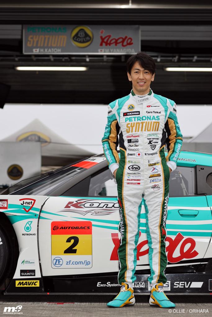 2020 SUPER GT Rd.1 FUJI
